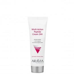Мульти-крем для обличчя з пептидами і антиоксидантну комплексом Multi-Action Peptide Cream, 50 мл, ARAVIA Professional