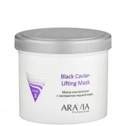 Маска альгінатна з екстрактом чорної ікри Black Caviar-Lifting, 550 мл, ARAVIA Professional