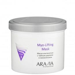Маска альгінатна з чайним деревом і міоксінолом Myo-Lifting, 550 мл, ARAVIA Professional