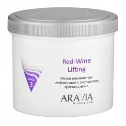 Маска альгінатна ліфтингова з екстрактом червоного вина Red-Wine Lifting 550 мл, ARAVIA Professional