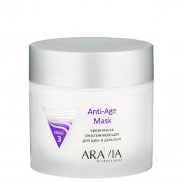 Крем-маска омолоджуюча для шиї і декольте Anti-Age Mask, 300 мл, ARAVIA Professional