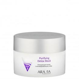 Маска очищаюча із активованим вугіллям Purifying Detox Mask, 150 мл, ARAVIA Professional