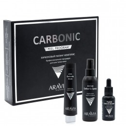 Карбоновий пілінг-комплекс Carbonic Peel Program, ARAVIA Professional