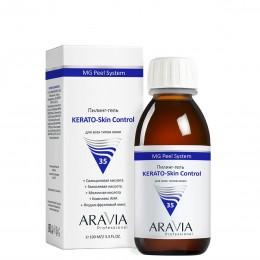 Пілінг-гель KERATO-Skin Control, 100 мл, ARAVIA Professional