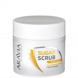 Скраб цукровий з маслом мигдалю для тіла, 300 мл