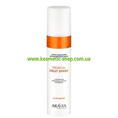 Спрей для очищення проти врослого волосся з екстрактами тропічних фруктів і ензимами Tropical Fruit Spray, 250 мл