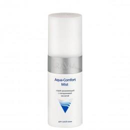 Спрей зволожуючий з гіалуронової кислотою Aqua Comfort Mist, 150 мл, ARAVIA Professional