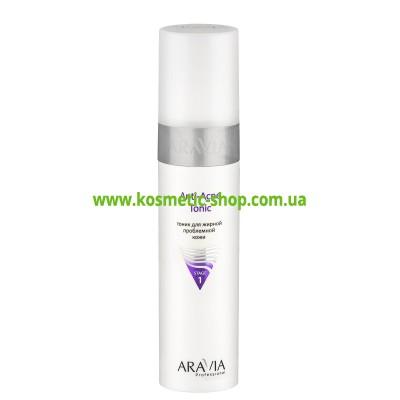 Тонік для жирної проблемної шкіри Anti-Acne Tonic, 250 мл, ARAVIA Professional