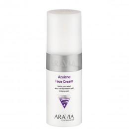 Крем для обличчя відновлюючий з азуленом Azulene Face Cream, 150 мл, ARAVIA Professional