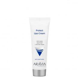 Ліпо-крем захисний з маслом норки Protect Lipo Cream, 50 мл, ARAVIA Professional