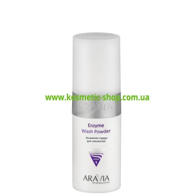 Пудра ензимна для вмивання Enzyme Wash Powder, 150 мл, ARAVIA Professional