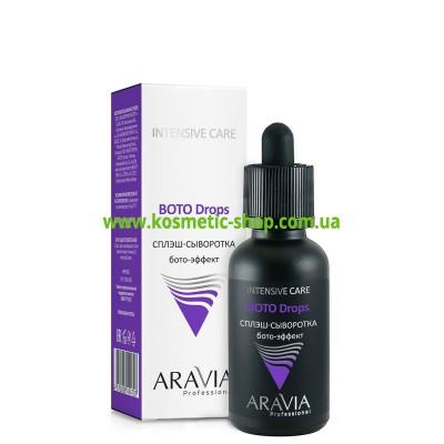 Сплеш-сироватка для обличчя бото-ефект Boto Drops, 30 мл, ARAVIA Professional