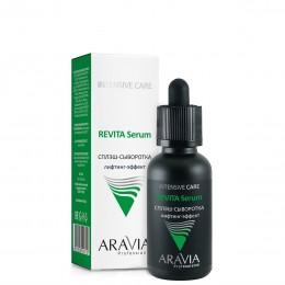 Сплеш-сироватка для обличчя ліфтинг-ефект Revita Serum, 30 мл, ARAVIA Professional