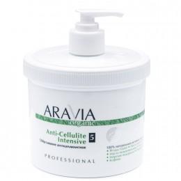 Обгортання антицелюлітне Anti-Cellulite Intensive ARAVIA Organic