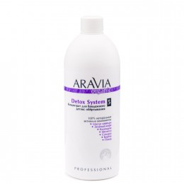 Концентрат для бандажного детокс обгортання Detox System, 500 мл, ARAVIA Organic