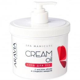 Крем для рук 'Cream Oil' з маслом Аргана і солодкого мигдалю, 550 мл