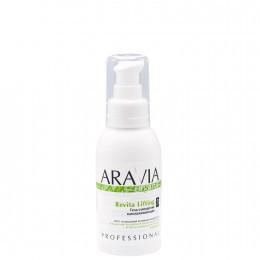 Гель-сироватка омолоджуюча Revita Lifting, 100 мл, ARAVIA Organic