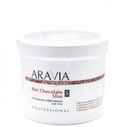 Обгортання шоколадне для тіла Hot Chocolate Slim, 550 мл, ARAVIA Organic