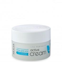Активний зволожуючий крем з гіалуроновою кислотою 'Active Cream', 150 мл