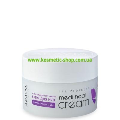 Регенеруючий крем від тріщин з маслом лаванди 'Medi Heal Cream', 150 мл