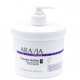 Крем-активатор антицелюлітний Thermo Active, 550 мл, ARAVIA Organic