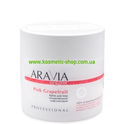 Крем для тіла зволожуючий ліфтинговий Pink Grapefruit, 300 мл, ARAVIA Organic