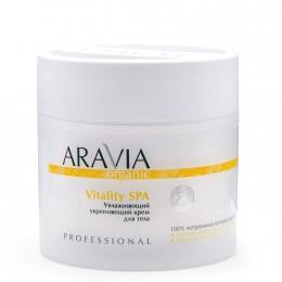 Крем для тіла зволожуючий зміцнює Vitality SPA, 300 мл, ARAVIA Organic
