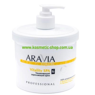 Крем зволожуючий зміцнюючий Vitality SPA, 550 мл, ARAVIA Organic