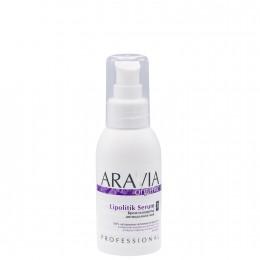 Крем-сироватка антицелюлітна Lipolitik Serum, 100 мл, ARAVIA Organic