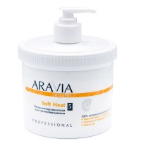 Маска антицелюлітна для термообгортання Soft Heat, 550 мл, ARAVIA Organic