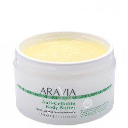 Масло для тіла антицелюлітне Anti-Cellulite Body Butter, 150 мл, ARAVIA Organic