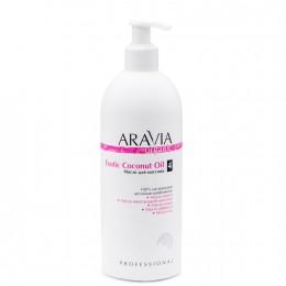 Масло для розслабляючого масажу Exotic Coconut Oil, 500 мл, ARAVIA Organic