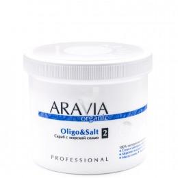 Cкраб з морською сіллю Oligo & Salt, 550 мл, ARAVIA Organic