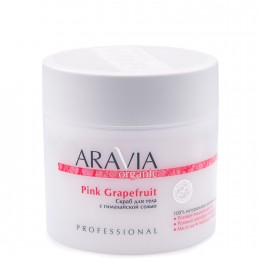 Скраб для тіла з гімалайської сіллю Pink Grapefruit, 300 мл, ARAVIA Organic